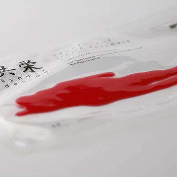 Kyouei Design - Liquid Bookmark - Verpackung, rot